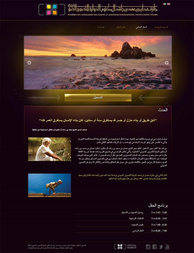 sito hipa versione in arabo